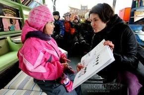В Москве запустили передвижную книжную лавку