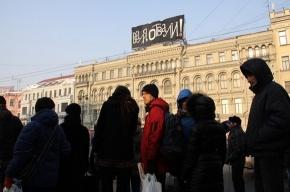 Акцию с баннером «Валя, отвали!» проводили члены ДСПА