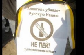 «Русская пробежка» стартовала от метро «Спортивная»