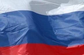 Суд вынес приговор за надругательство над государственным флагом