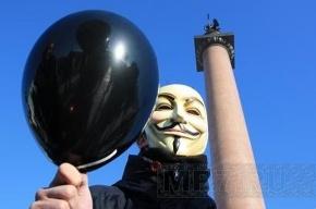 Акция оппозиционеров на Дворцовой площади прошла без эксцессов