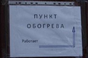 Петербургских бомжей будут греть