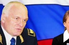 Советника Путина обвиняют в насильственном удержании собственной внучки
