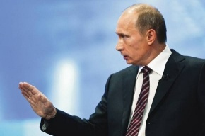 Суд не признал Путина клеветником