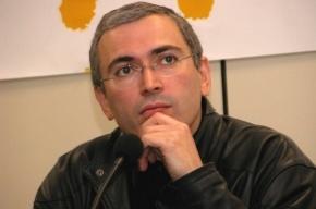 Ходорковский: текст приговора писал не юрист