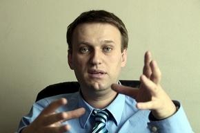 Навальный пошел на мировую