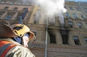 На Невском горела квартира