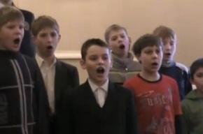 Хор мальчиков спел «Мурку». Хор возмущения вылился в проверку