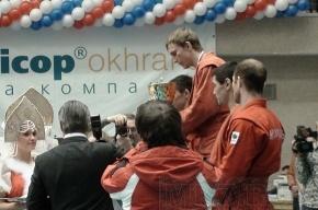 Петербургские самбисты заняли первое место