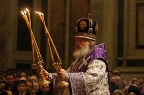 Радуйтесь, алкоголики: Чудотворная икона Божьей Матери «Неупиваемая чаша» едет в Петербург