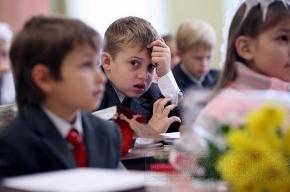 Новая цель начальной школы - научить строить отношения