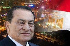 Мубарак остался президентом, сложив с себя часть полномочий