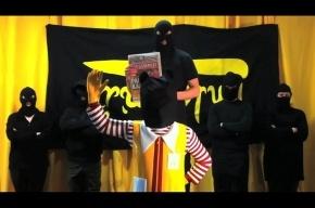 Рональда Макдональда похитили и угрожают казнить