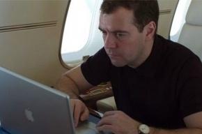 Медведев осудил действия руководства Ливии
