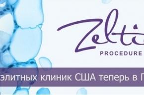 ZELTIQ – революционная технология избавления от лишнего веса!