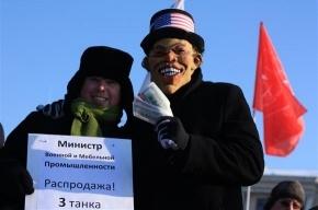 «Кипит наш разум возмущённый»: на площади Ленина прошел митинг коммунистов