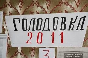 Омская область: «Очень дорогой губернатор! С Днём рождения! От голодающих…»