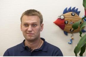 Навальному перечислили 900 тысяч рублей на борьбу с коррупцией