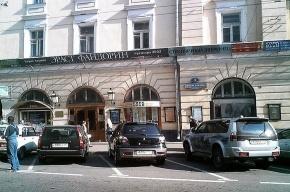 В Москве горел Российский молодежный театр