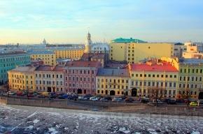 Горожан просят показать позитив и негатив Петербурга