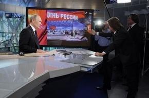 Владимир Путин раскрыл свой секретный режим