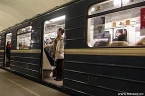 В Московском метро погибли двое студентов, катавшихся на крыше вагона