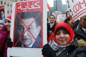 Президент Египта ушел в отставку