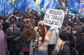 Активистки FEMEN задали вопрос Януковичу