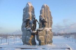 В Петербурге сегодня вспоминают воинов-интернационалистов