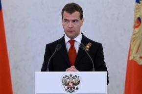 Медведев отправил в отставку президента