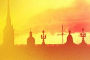 Петербург выбирает Женщину года