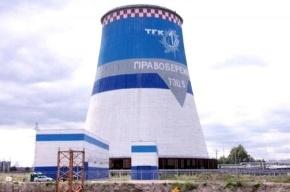 Теплоэнергетики Петербурга переходят на усиленный режим работы