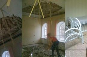 Роддом № 1, где обрушился потолок, проверит комиссия