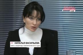 Пресс-секретаря Хамовнического суда Наталью Васильеву проверили на детекторе лжи