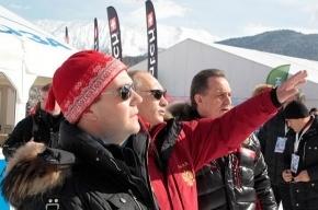 Путин с Медведевым покатались на лыжах
