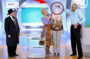 Первая женщина в России, которой сделали обрезание (видео)