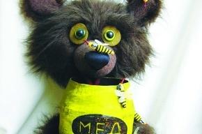В Петербурге открылась выставка «Хозяин. Медведи России»
