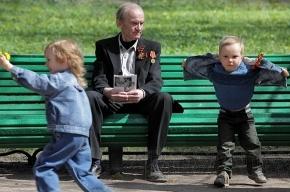 Акция «МР» ко Дню Победы: «О чем бы я спросил у деда»