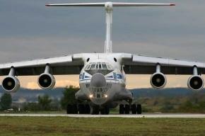 Российский ИЛ-76 вылетел в Триполи