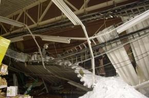 Почему рухнула крыша гипермаркета? Ответ - через три недели