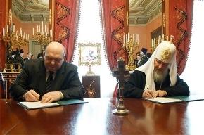 В России создается корпус тюремных священников