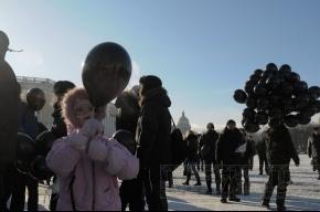 Акция оппозиции на Дворцовой: фоторепортаж