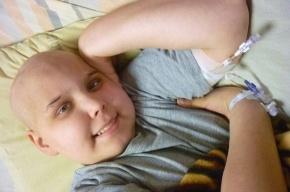 Паша Марченко сможет продолжить лечение