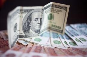 Внесен законопроект о штрафах за взятки