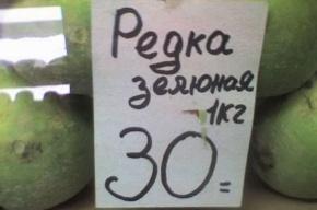 На «Василия Островского» и «Иса Киевской» можно купить «яцо» и «сами вкусны памидор»