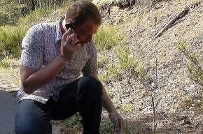 ГУВД Краснодарского края: «Дымовский разбил голову, находясь в пьяном виде»