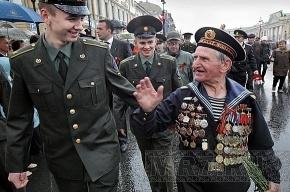 На митинге в Москве попросят ответить «за провал военной реформы»
