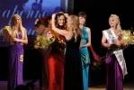 Как выбирали «Мисс ГУВД» (ФОТО): Фоторепортаж
