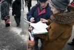 Жители дома № 15 по улице Ильюшина против Треста № 4: Фоторепортаж