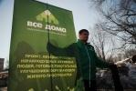 Фоторепортаж: «В Невском районе прошел «поющий пикет»»